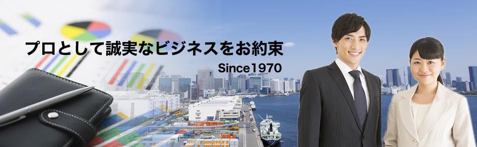 株式会社オリエンタル・サービス